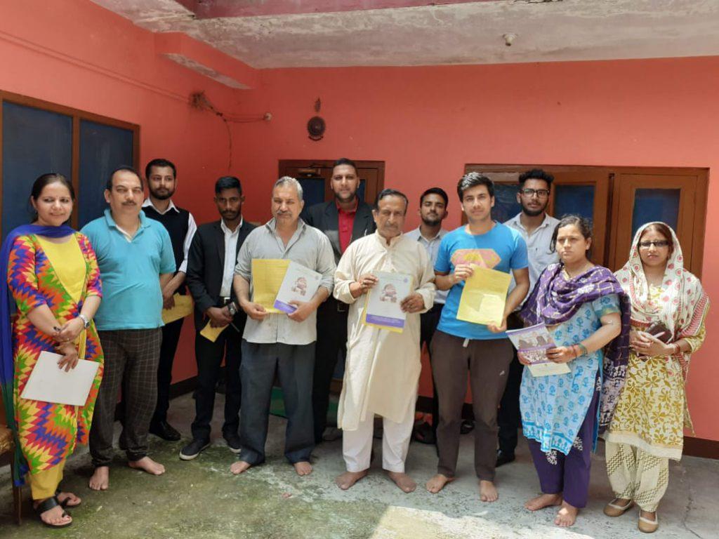 indian institute of legal studies shimla